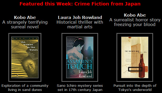 Crime Fiction from Japan